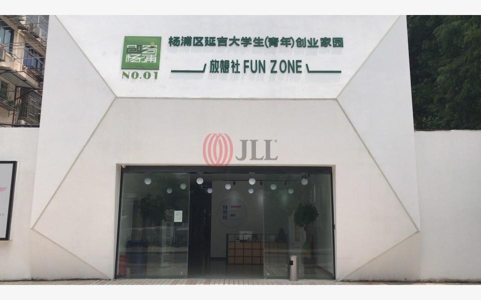 RICHBOX(冠捷旗舰店)_办公室租赁-CHN-EP-00007I-JLL_RICHBOX_TPV_building__1000357_Building_1