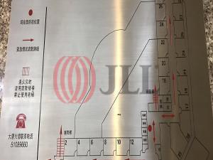 新恒基国际大厦_办公室租赁-CHN-P-0002FP-Beijing-Towercrest-Plaza_8041_20170916_004