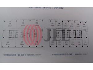 雄飞中心_办公室租赁-CHN-P-000KV0-Xiongfei-Center_5168_20170916_006
