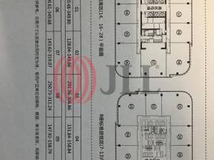卓越城二期_办公室租赁-CHN-P-0005CX-Excellence-City-2_5228_20180718_002