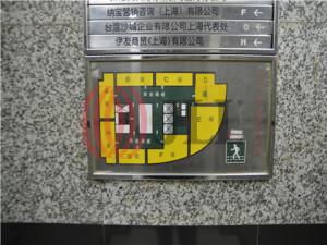 海兴广场_办公室租赁-CHN-P-0006R4-Haixing-plaza_2152_20181213_003