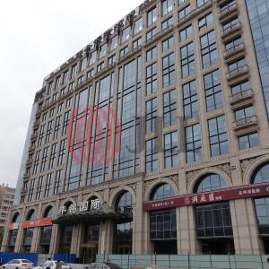 Fortune Capital International Center, Tower B