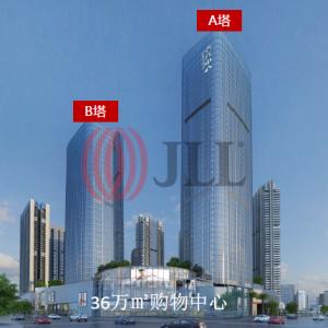 Uni Center Tower B