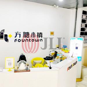 Fountown(North Si Chuan Road)