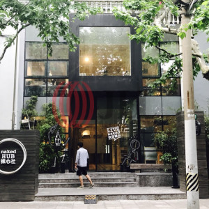WeWork-(湖南路328号)_办公室租赁-CHN-CP-000006-JLL_naked_Hub_Hunan_Lu__1000006_Building_1