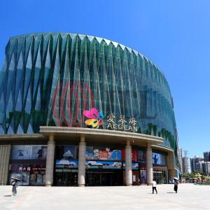 Aegean Sea Shopping Center