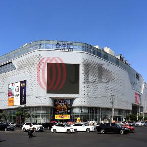 合生汇购物中心_零售中档-CHN-EP-00006S-JLL_Beijing_Hopson_One_1000331_Building_1