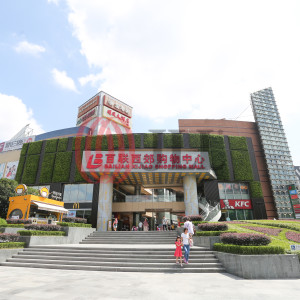 Bailian Xijiao Shopping Mall