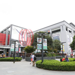 Jinqiao Life Hub