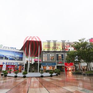 Zendai Thumb Plaza