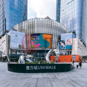 Uniwalk (Bao'an)
