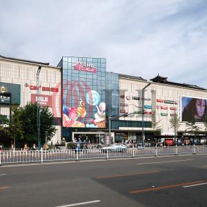 BHG Shunyi Jin Street Mall